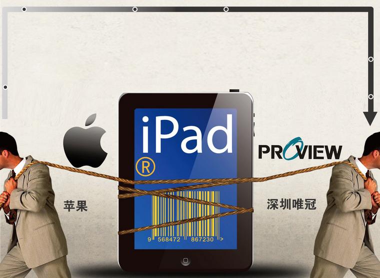 03-Apple-Copied-Google-Branding
