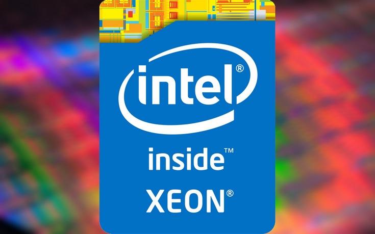 intel-xeon-inside