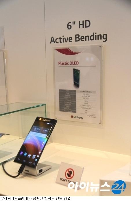 LG Active Bending - прототип смартфона з загнутим по краях 6-дюймовим дисплеєм