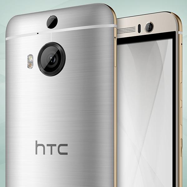 HTC One M9+ Supreme Camera (3)