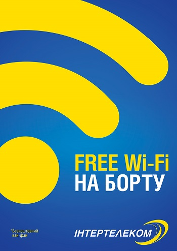 wifi-1 (1)