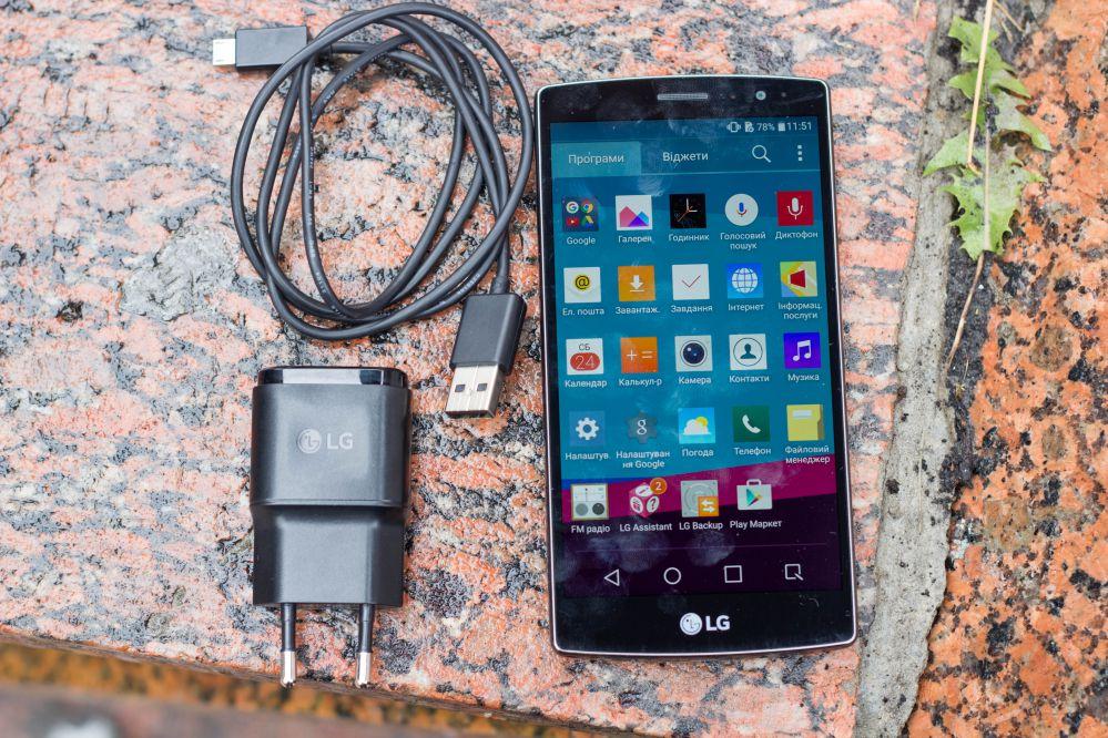 LG G4s (32)