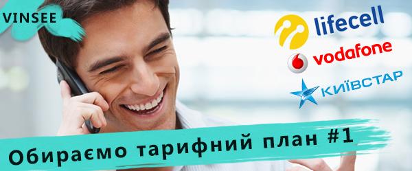Официальный сайт лайфсел украина