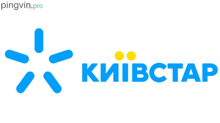 MNP: українські мобільні оператори готові до перенесення номерів