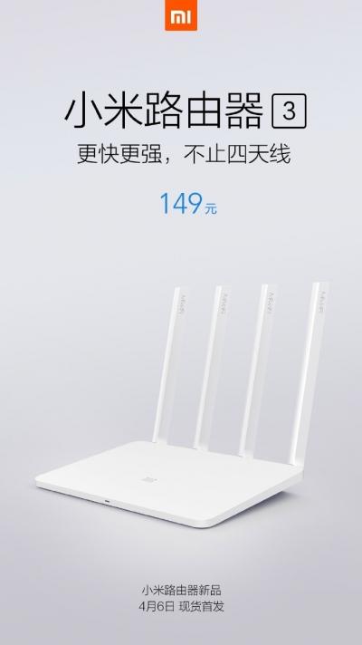 sm.Mi-Router-3-official.400