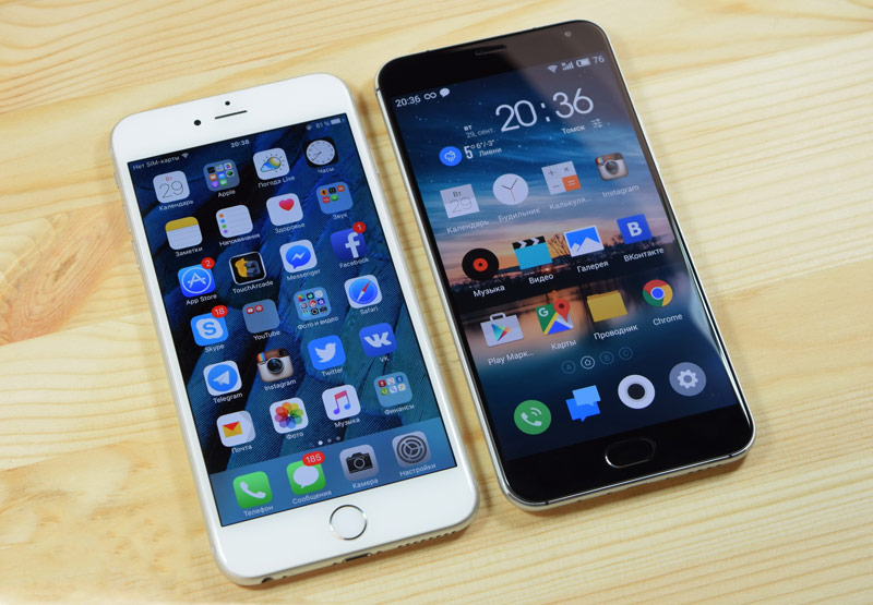 Meizu Pro 6 iPhone 6
