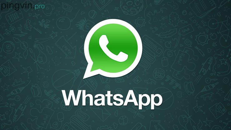 Користувачів WhatsApp атакують хакери