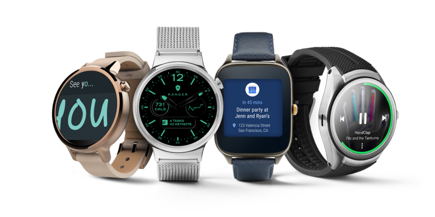 Android Wear чиWear OS?
