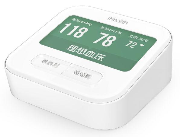 Xiaomi-iHealth-21