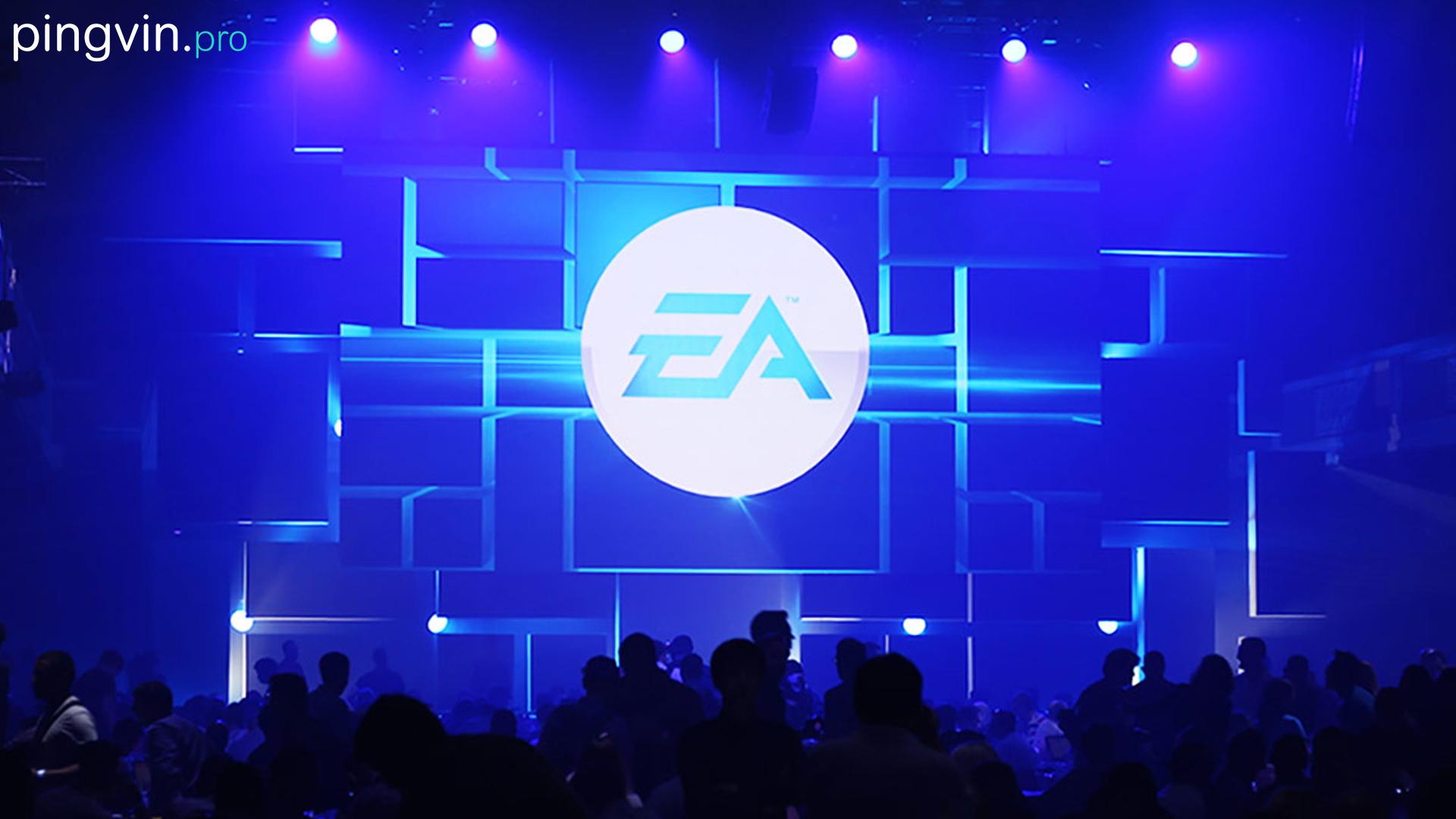 FIFA / Electronic Arts E3 2016 Event
