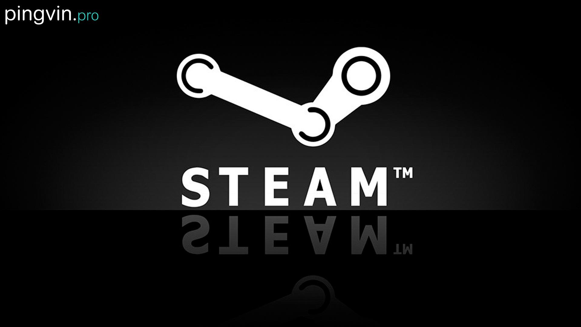 Steam / найкращі ігри