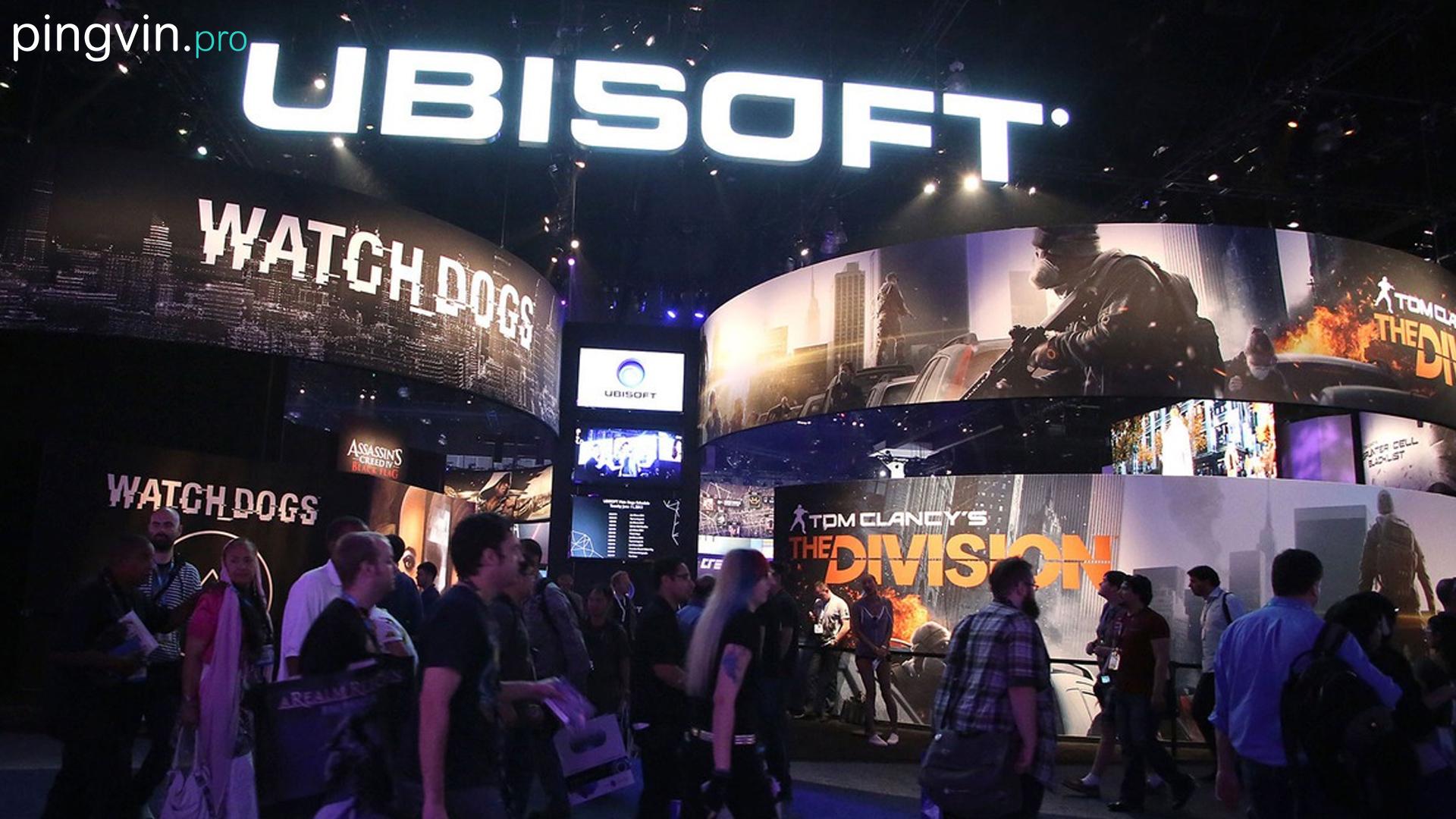 Ubisfoft E3 2016