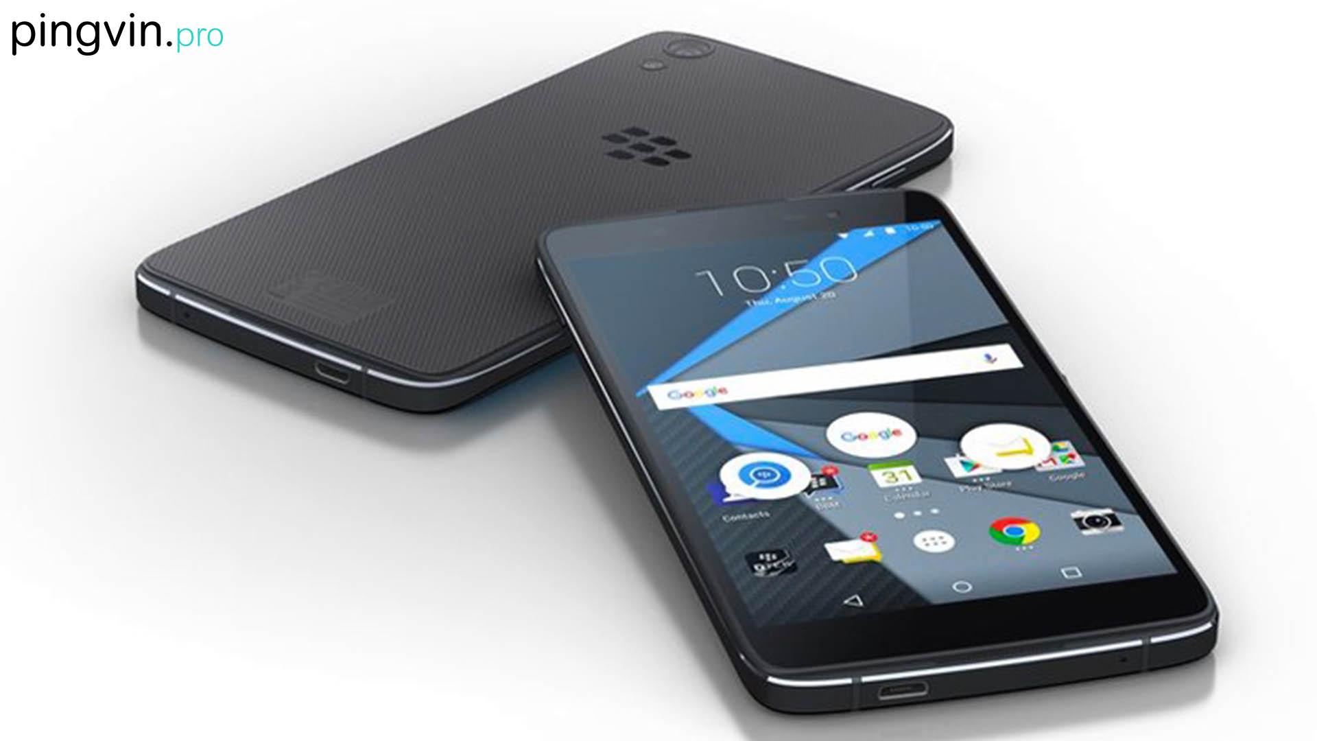 BlackBerry DTEK50,