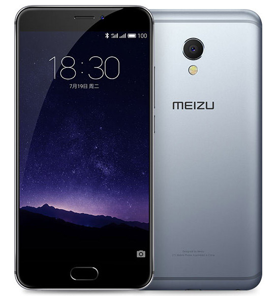 meizu_mx6_announced_02-190716