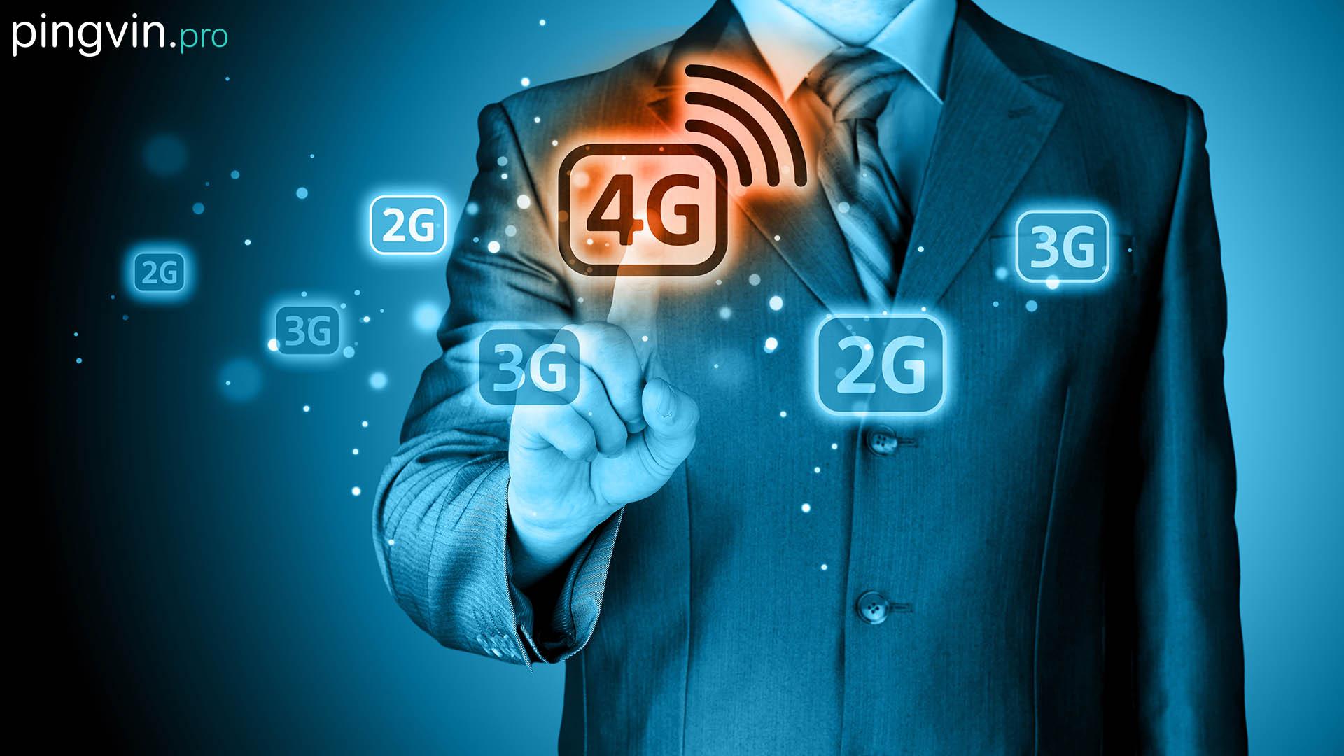 Інтертелеком позбавили ліцензії на 4G