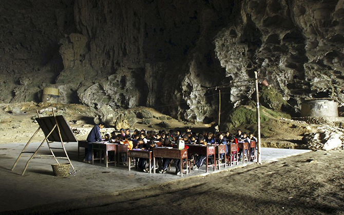 Пещерная школа в Китае