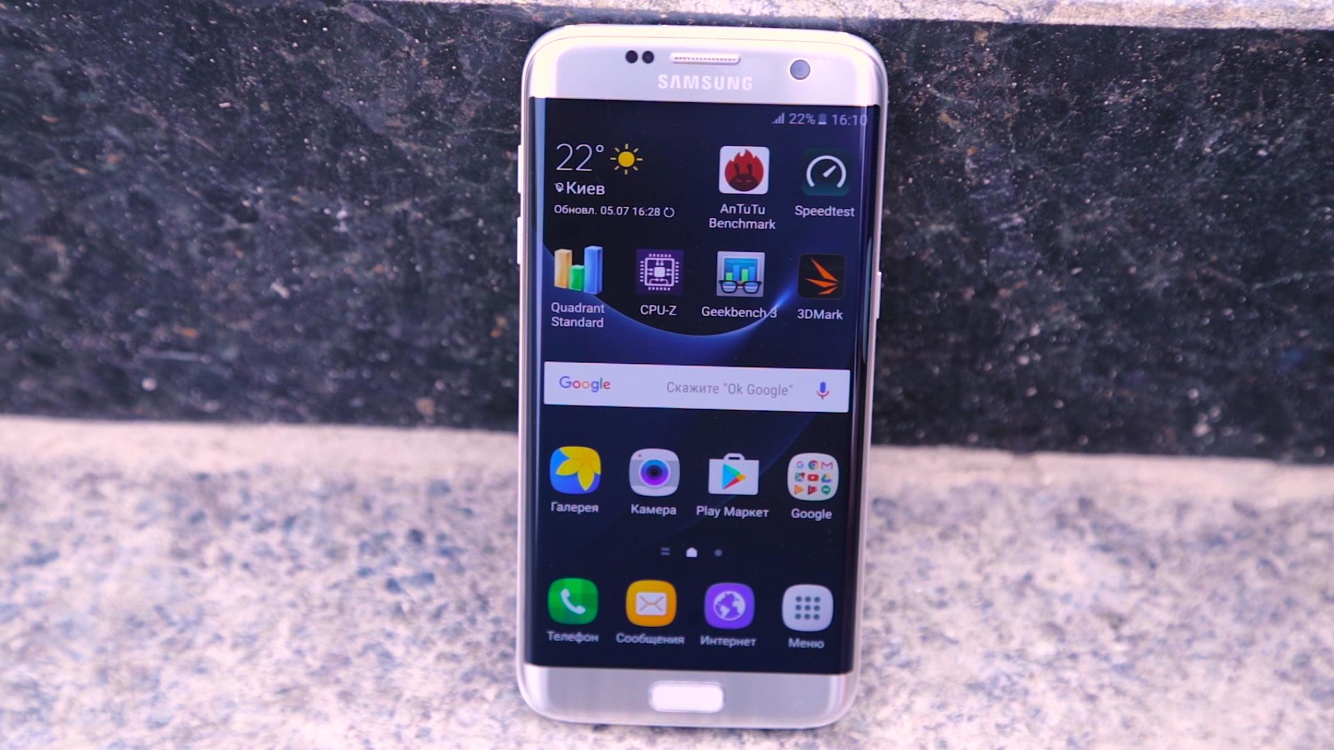 Samsung galaxy s7 edge.00_00_31_11.Still001