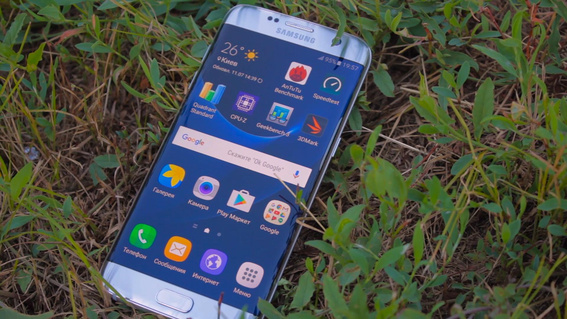 Samsung galaxy s7 edge.00_02_59_19.Still007