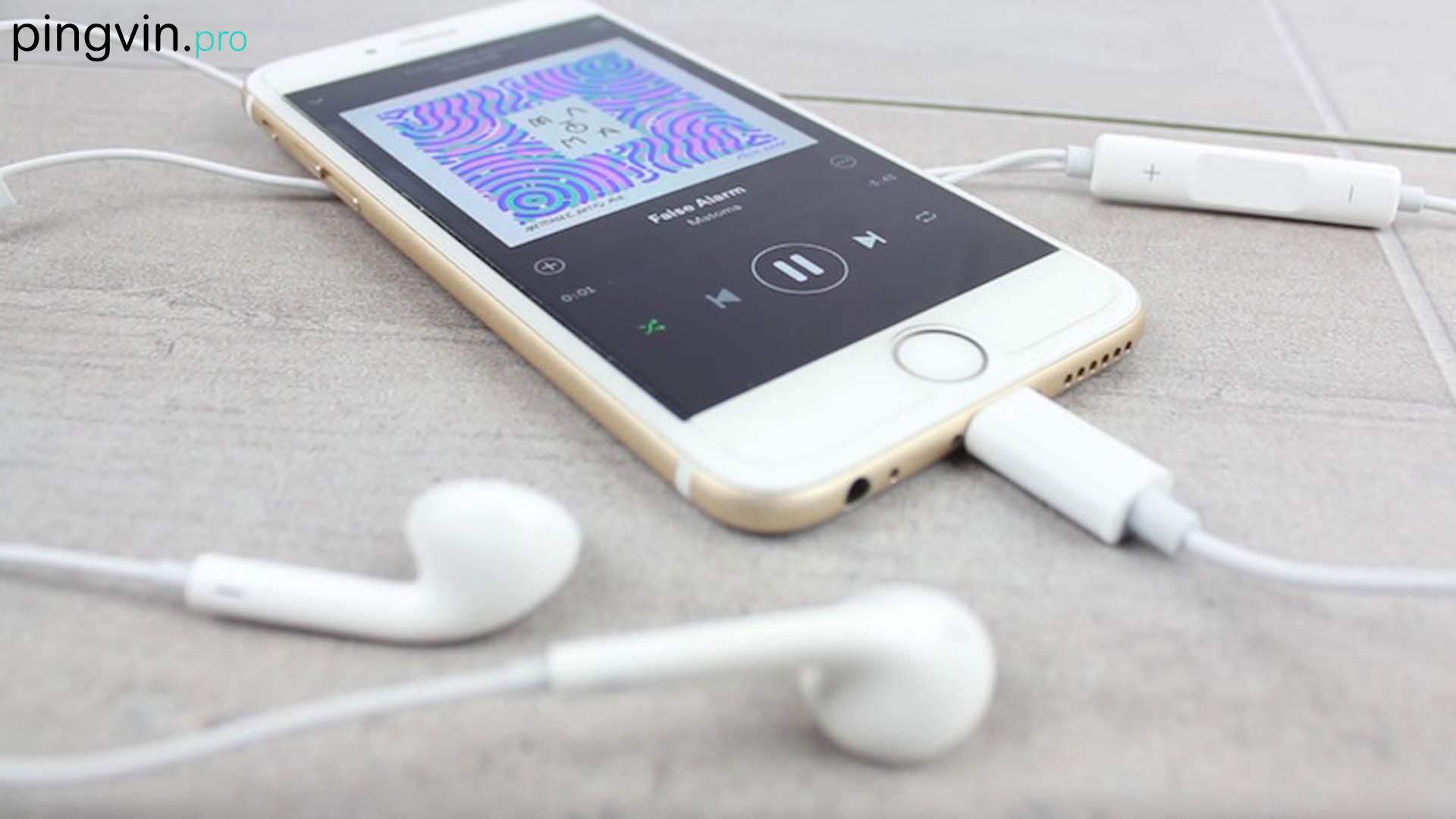 iPhone 7 має проблеми при роботі з провідною гарнітурою EarPods -  Pingvin.Pro 5cec05654c0c2
