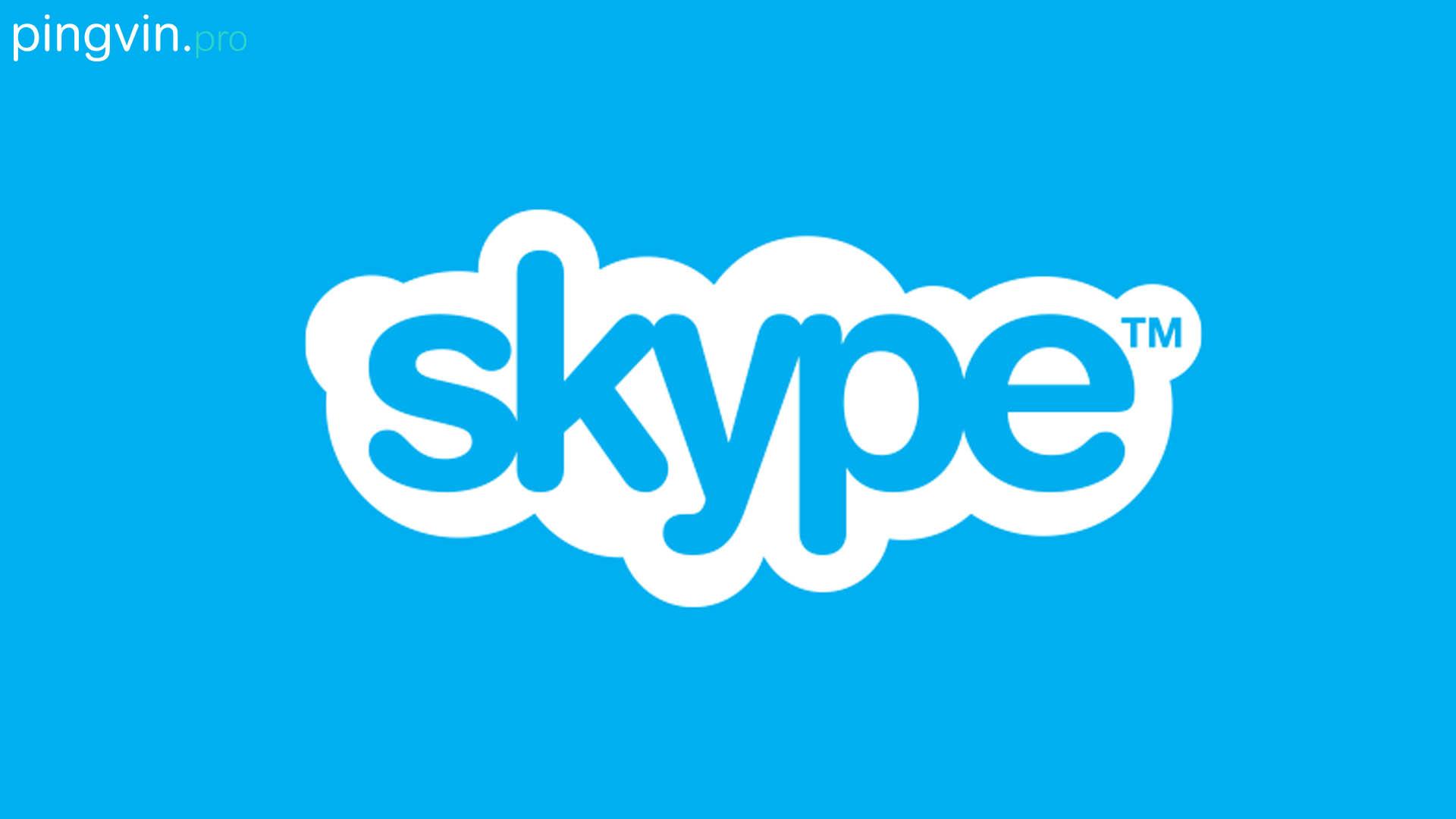 У Skype для Android виявили серйозну помилку