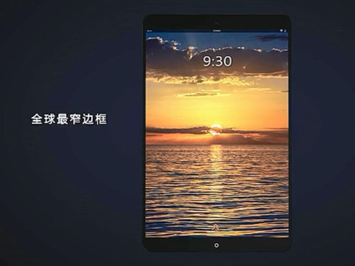 meizu-might-be-prepping-7-9-inch-tablet-to-be-unveiled-alongside-mx4-456747-3