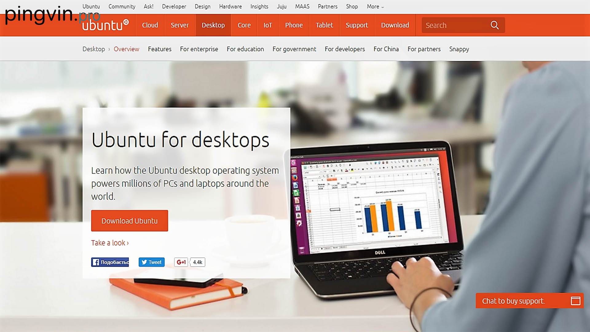 ubuntu_7