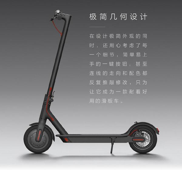 xiaomi-mi-electric-scooter-8