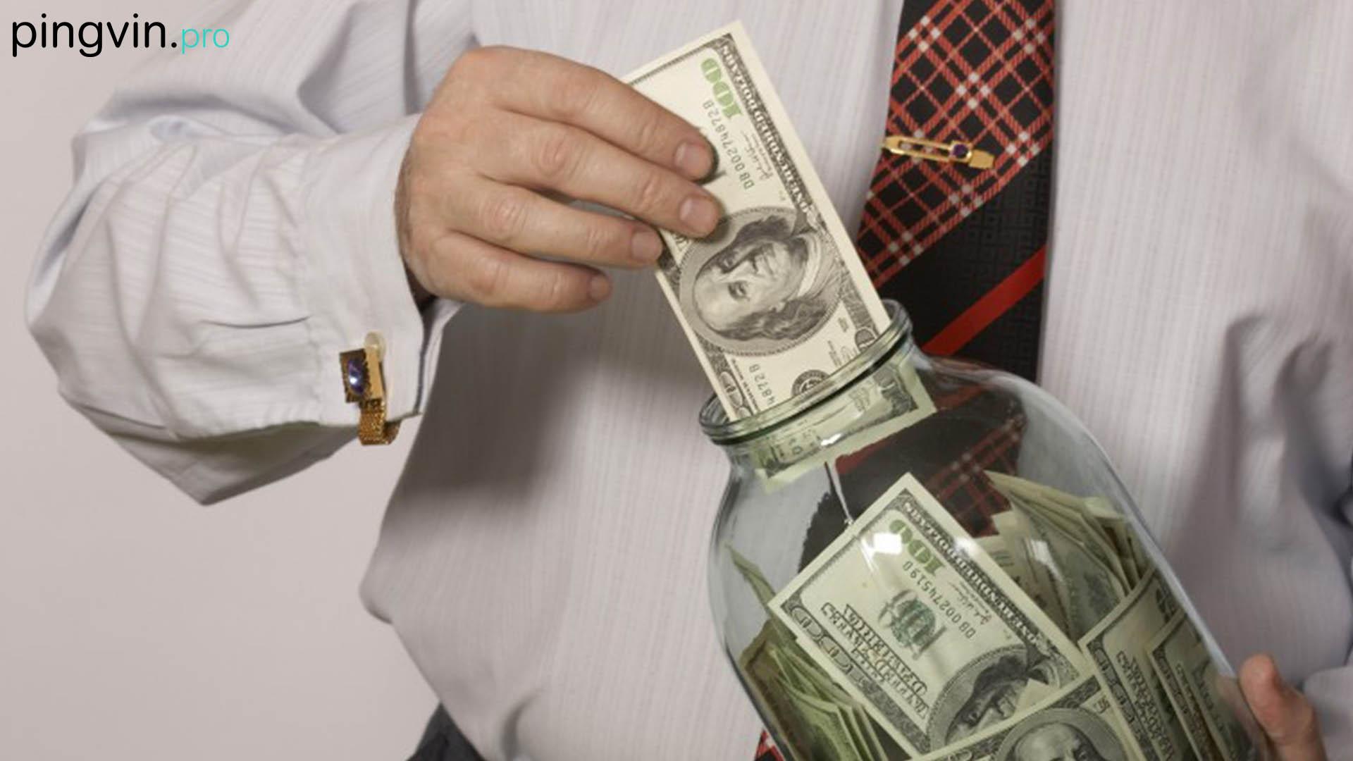 Мінцифри презентує освітній серіал «Цифрові гроші»