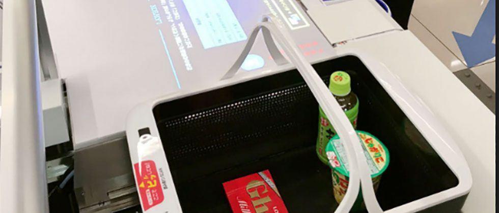 robot-cashier-1-980x420