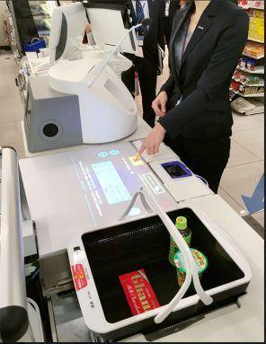 robot-cashier-2-296x383