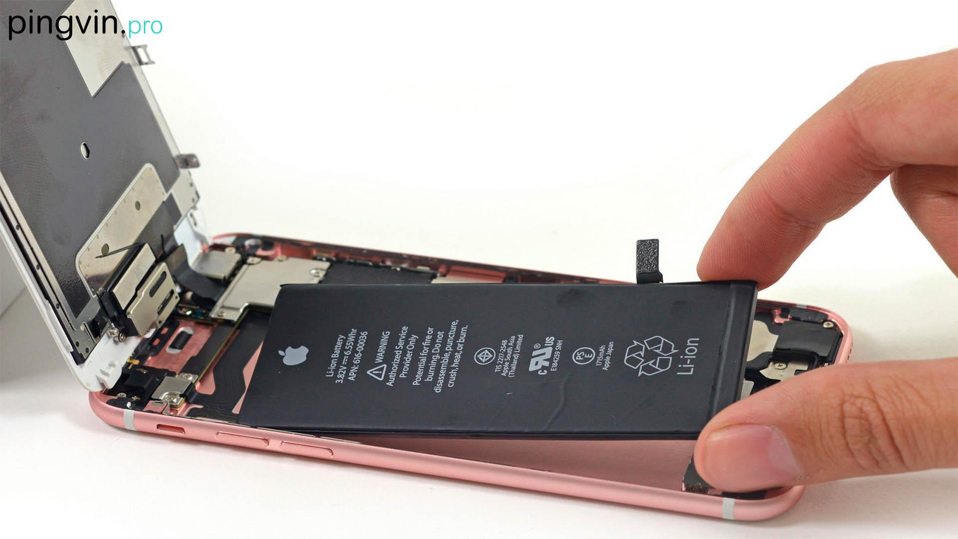 Apple доведеться сплатити штраф у розмірі € 10 млн