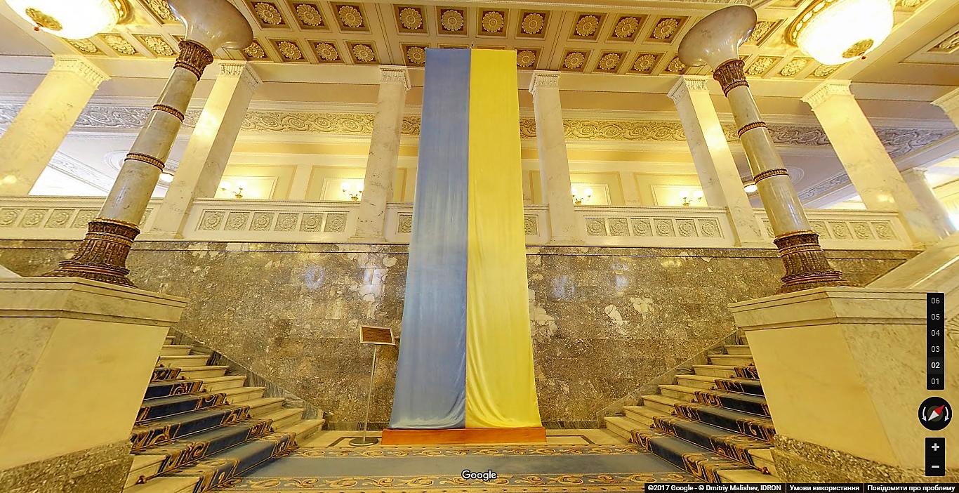 Віртуальний тур - «Прапор Незалежності»