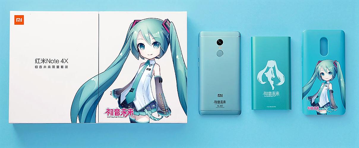 Xiaomi Redmi Note 4X - Hatsune