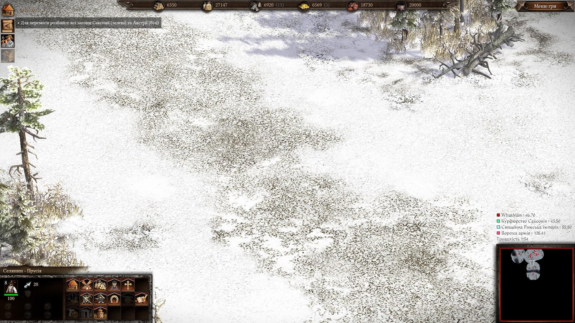 Цей сніг...