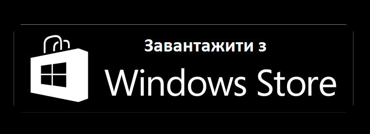 Modern Combat 5: Blackout (Windows Store)