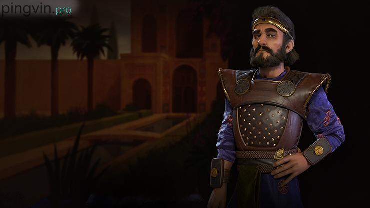 Кір ІІ Civilization VI