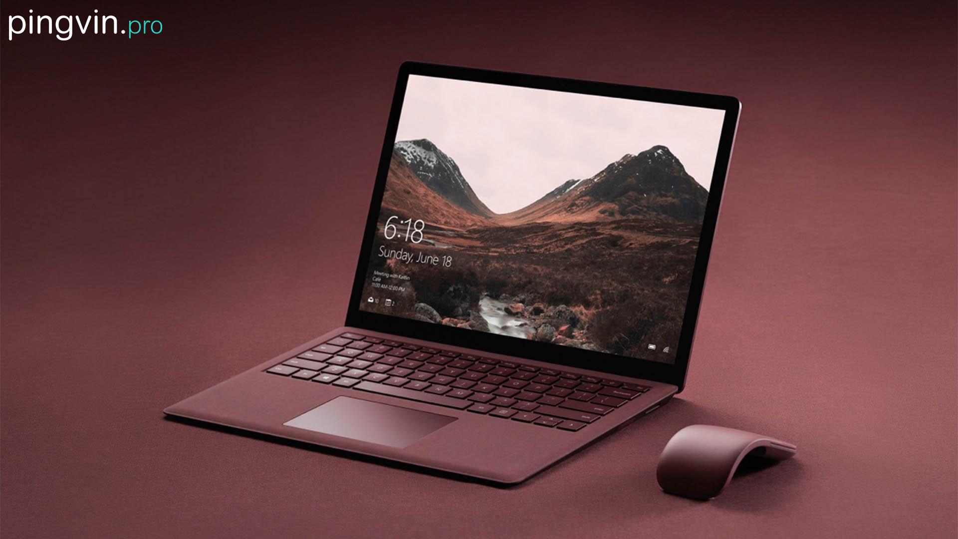 Microsoft скасує обмеження для Windows на ARM