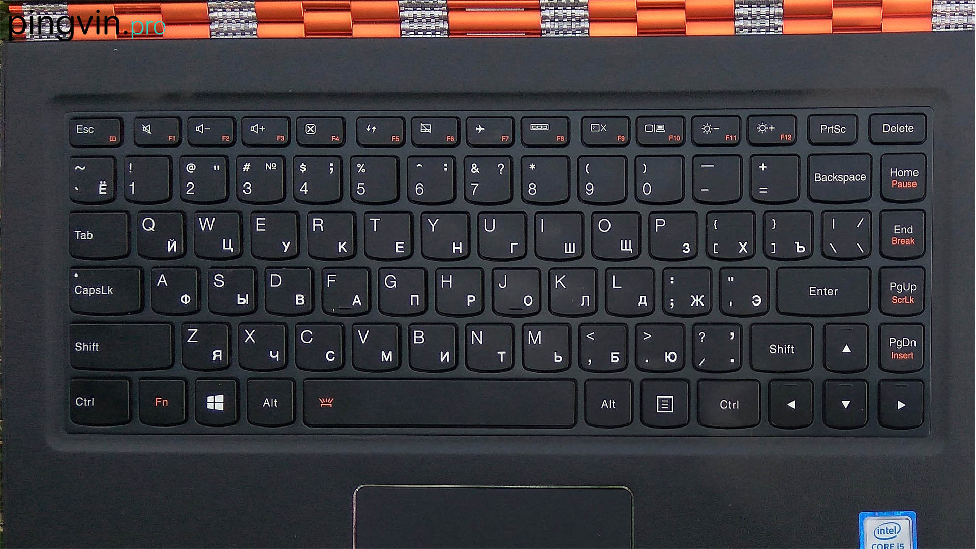 Lenovo Yoga 900 - клавіатура