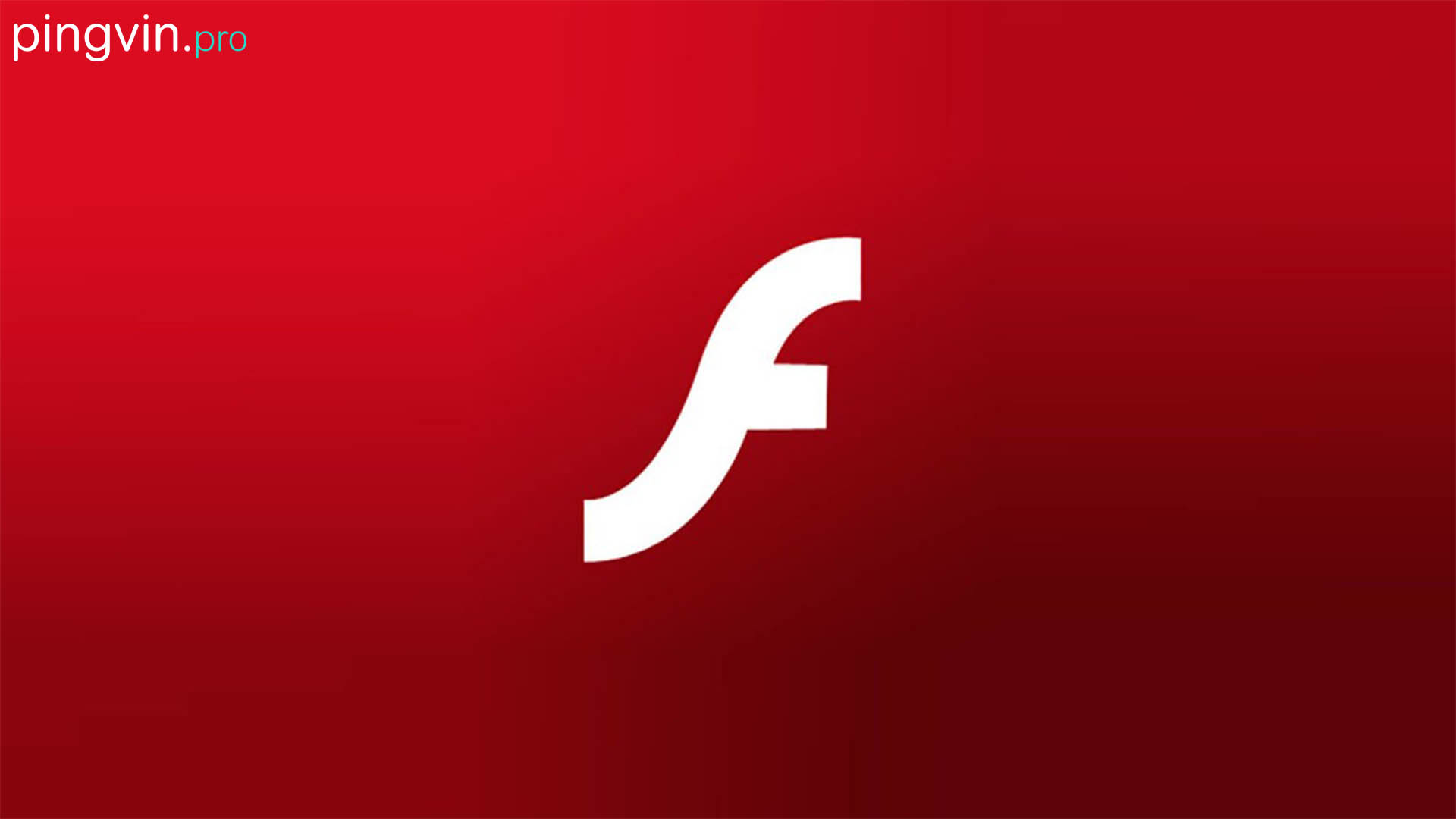 Firefox 84 більше не матиме підтримки Adobe Flash
