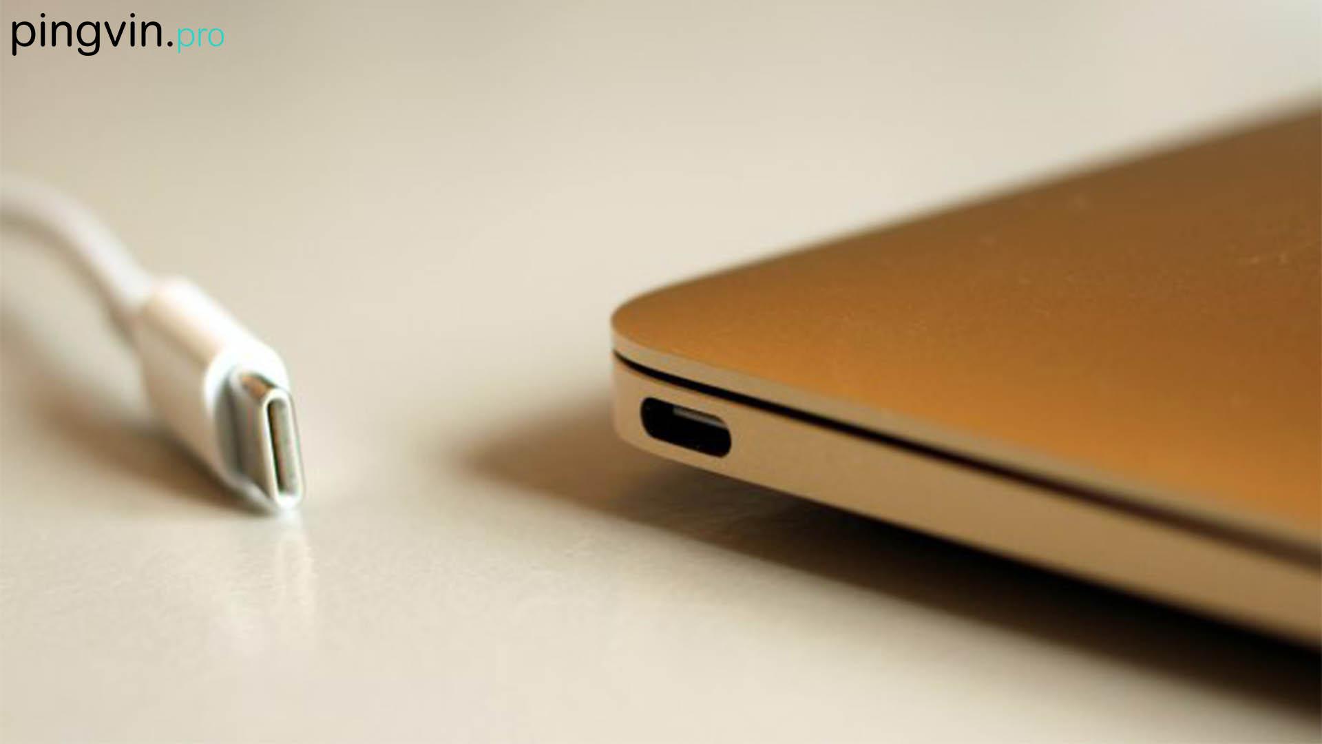 USB Type-C блокуватиме несертифіковані пристрої