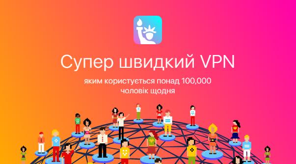 Vilny.net