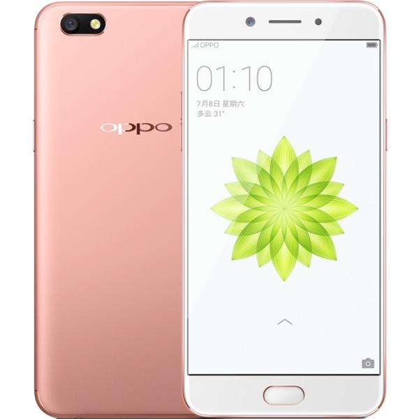 OPPO A77 (QSD)