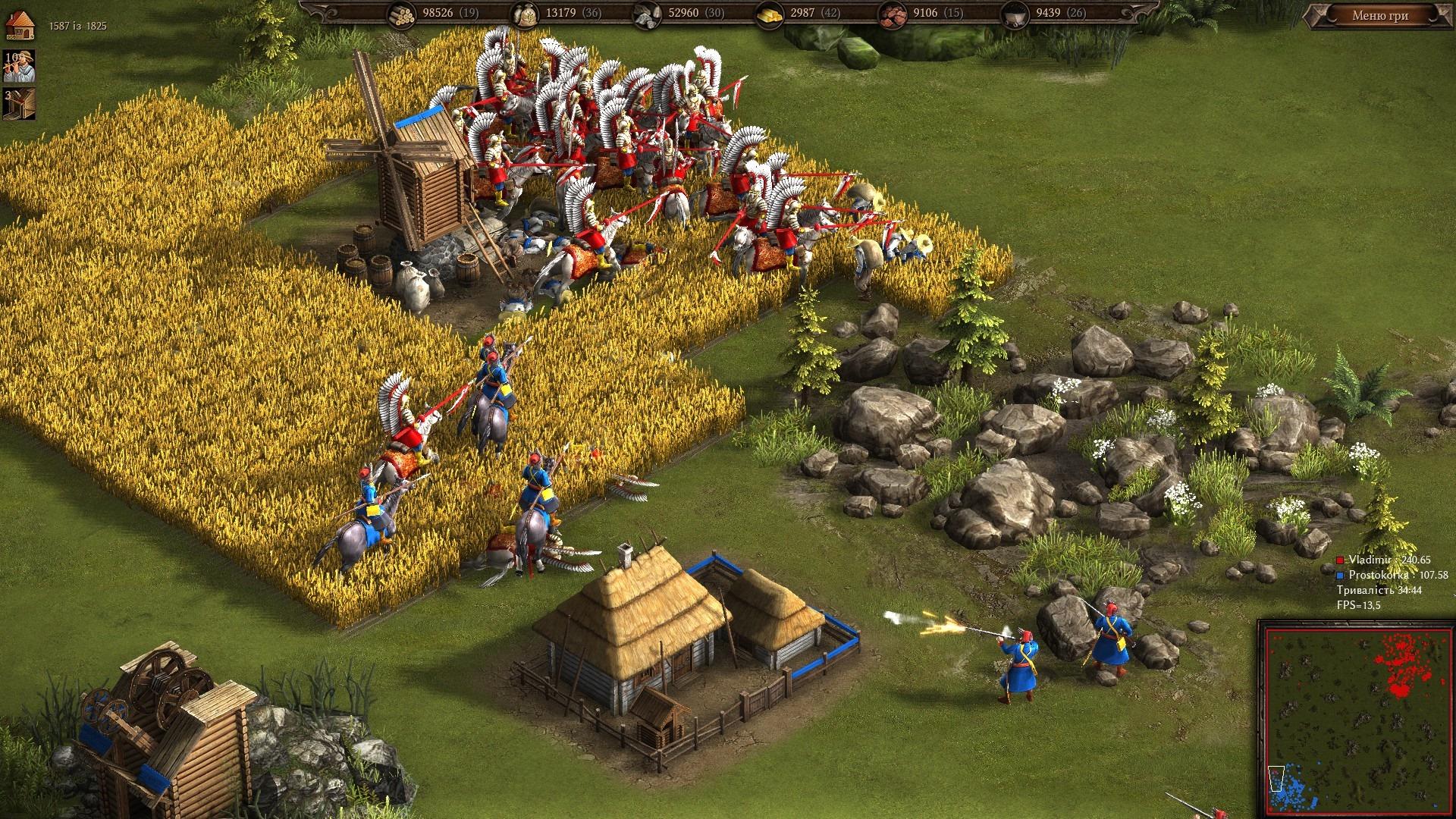 Cossacks 3, під назвою «Золотий вік» / The Golden Age