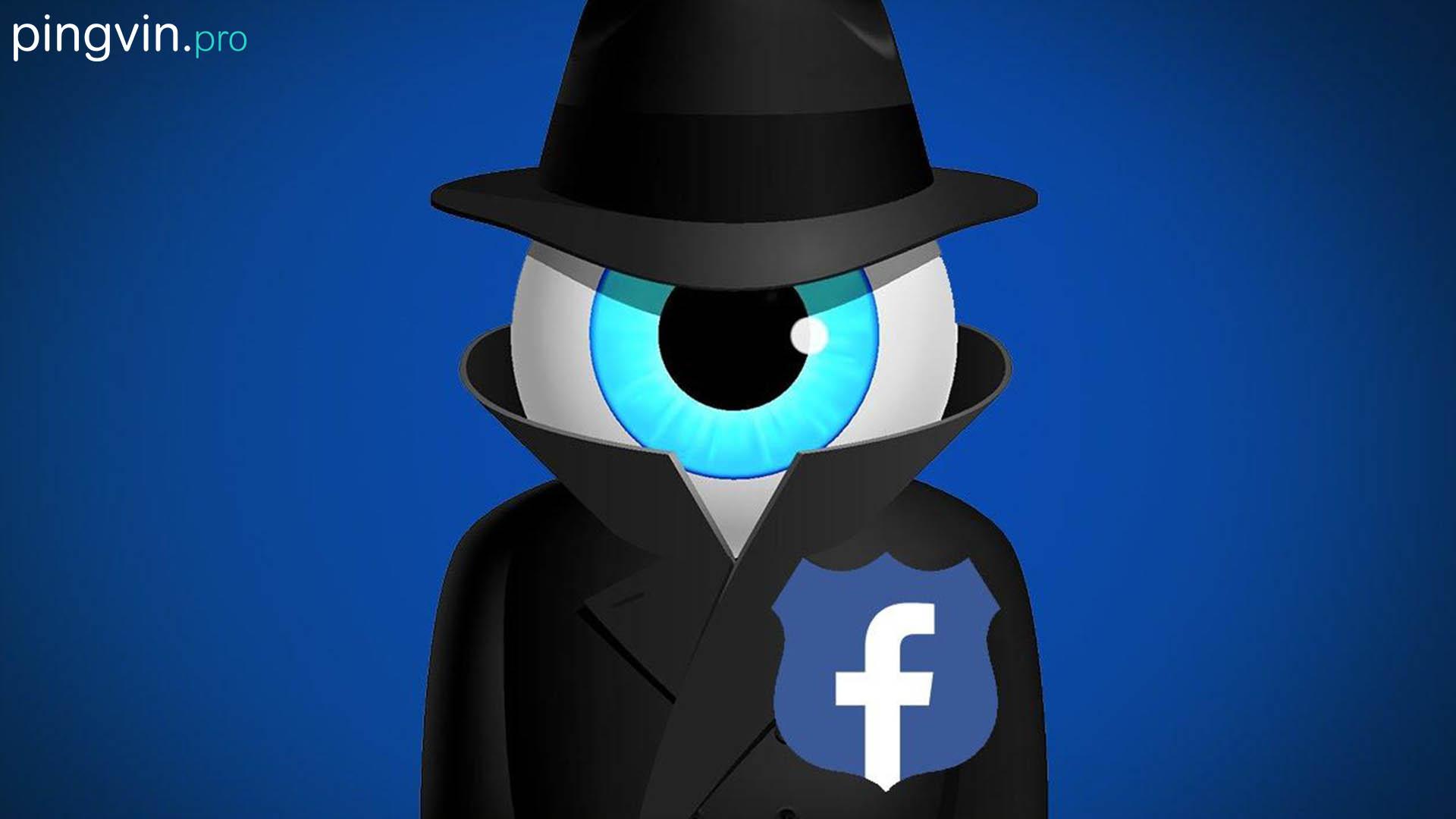 Британський Парламент довів, що Facebook зливає дані користувачів