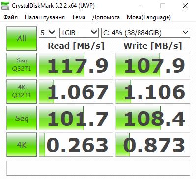 HDD - CrystalDiskMark