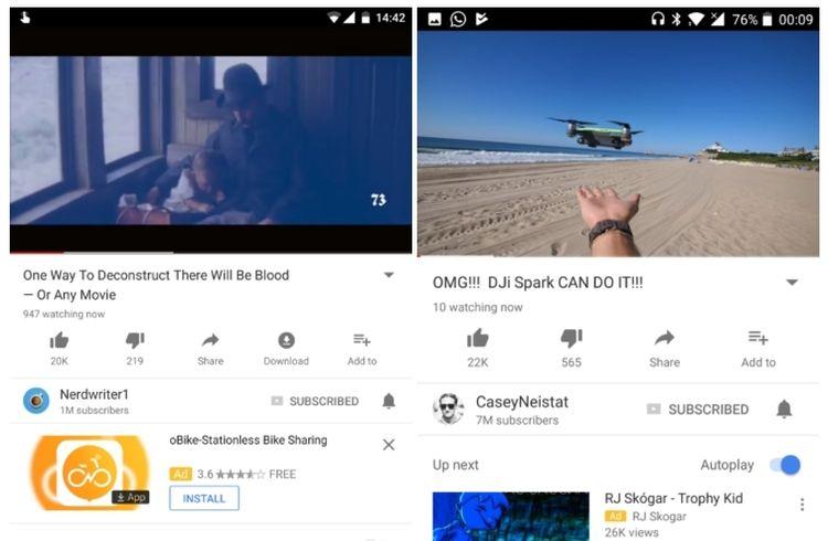 Нова функція YouTube