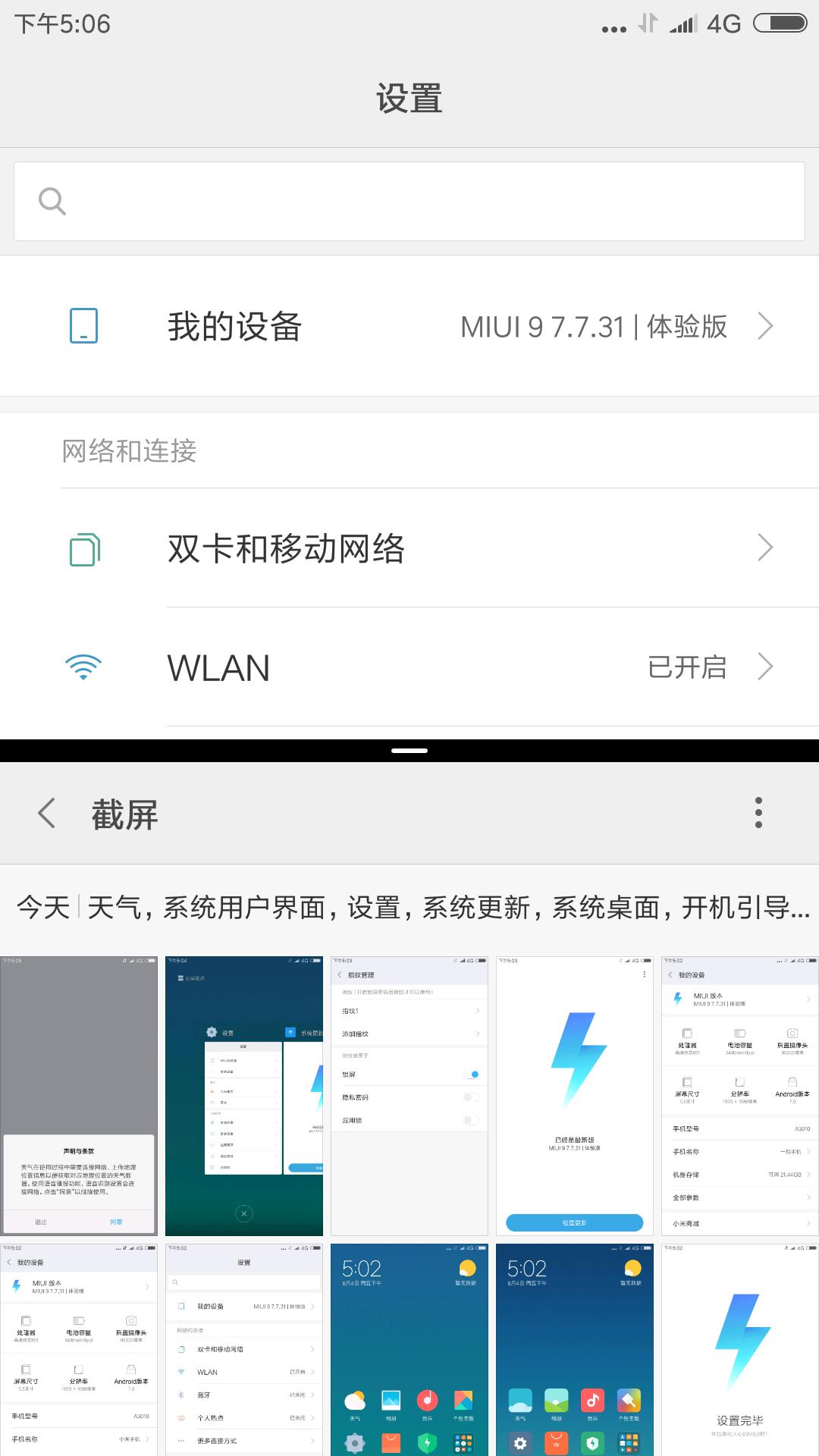 OnePlus 3T - MIUI 9