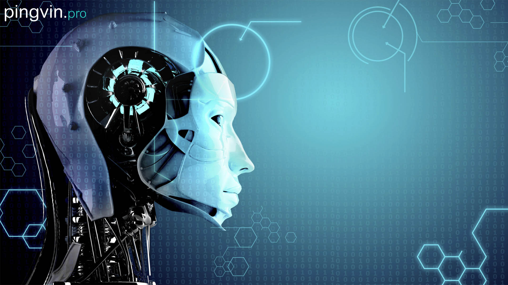 Samsung і штучний інтелект