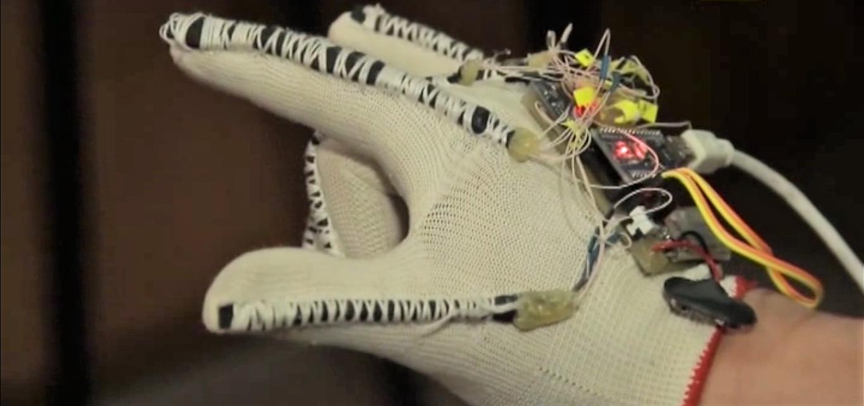 Пристрій: смарт-рукавичка