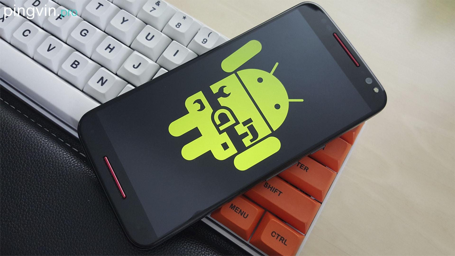 Android-додатків
